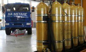 Минэнерго добавит газу: в чем суть программы развития газомоторного рынка