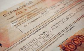 Прогноз страховщиков на 2019 год: полис ОСАГО подорожает на 5% или на 300 рублей