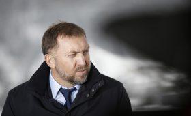 Дерипаска отказался ехать на форум в Давосе