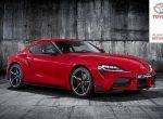 Немцы подставили Toyota: официальные фото новой Supra разослали по почте