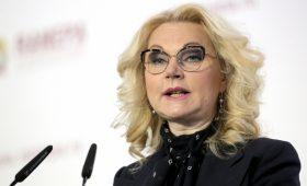 Голикова назвала сроки перехода от убыли к приросту населения в России