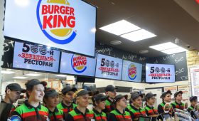 Роскомнадзор объявил о проверке Burger King и Procter & Gamble