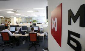 Год без IPO: вернутся ли российские компании на Московскую биржу