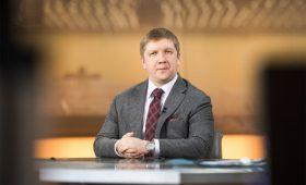 Глава «Нафтогаза» заявил об аресте активов «Газпрома» в трех странах