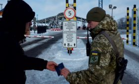 Запрет на въезд для мужчин-россиян снят — ГПСУ
