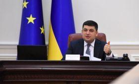 Гройсман: Украине нужна новая модель экономики