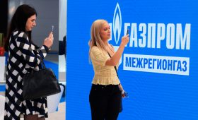 «Дочка» «Газпрома» назвала сумму подлежащих списанию в Чечне долгов