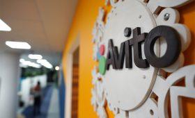 Доска объявлений за $4 млрд: как Avito подорожала в полтора раза