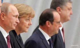 Меркель, Олланд и Путин не подписывали минские соглашения — Кучма
