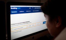 На booking.com пожаловались в ФАС из-за гарантии лучшей цены