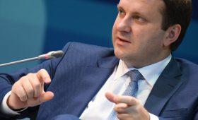 Орешкин назвал «разовой историей» неожиданный рост экономики