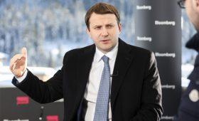 Орешкин заявил о негативных настроениях участников форума в Давосе