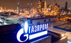 Пенсионный фонд «Газпрома» заработал для своих клиентов по минимуму