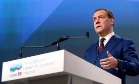 Медведев допустил появление в России новых офшоров