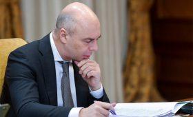 Силуанов раскрыл сумму задекларированных по амнистии капитала средств