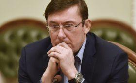 Схемы в оборонке: Луценко обвинил журналистов