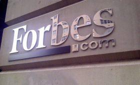 Самые удобные банки мира. Рейтинг Forbes
