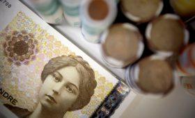 Норвежский фонд зафиксировал первые за семь лет убытки