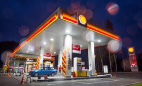 Shell сообщила о готовящемся в Гааге ее уголовном преследовании