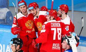 Мужская сборная России похоккею стала чемпионом Универсиады