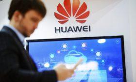 Huawei подала в суд на американское правительство