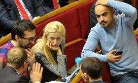 Три нардепа заявили о выходе из Блока Порошенко