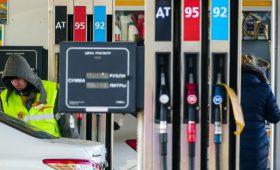 Власти предложили запретить продажу на АЗС нескольких видов топлива