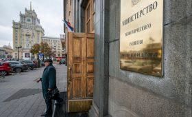 МЭР подготовило альтернативу проекту Минфина о стимулировании инвестиций