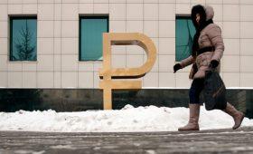 Экономисты ухудшили прогноз по росту экономики России на 2019 год