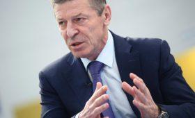Козак сообщил о найденном решении по компенсации нефтяникам заморозки цен