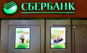 СМИ объяснили покупку сети «О'Кей» интересами СП Сбербанка и «Яндекса»