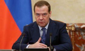 Медведев заявил о персональной ответственности министров за нацпроекты