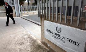 Центробанк Кипра сообщил о рекордном с 2013 года оттоке вкладов