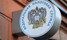 ФНС рассказала о наказании за использование новых схем мошенничества с НДС