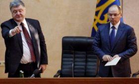 Порошенко рассказал Степанову, за что его уволил