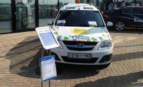 Экологичное такси представят на конференции «Современное такси. Мнение рынка»