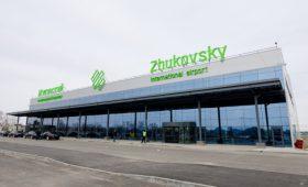 СМИ узнали об исках структуры ОАК к аэропорту Жуковский на 300 млн руб.