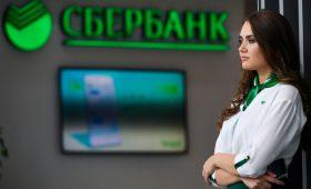Сбербанк купит сервис для поиска вакансий Rabota.ru