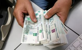 Росстат насчитал 1,75 трлн руб. лишних доходов россиян за три года