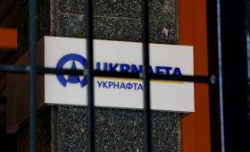 Россия оспорит решение арбитража по иску «Укрнафты»