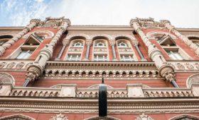 Несколько украинских банков могут покинуть рынок в 2019 году