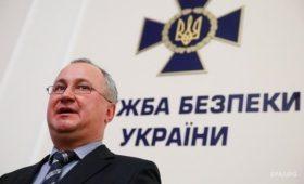 Глава СБУ подал в отставку