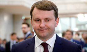 Орешкин назвал условия для ускорения российской экономики
