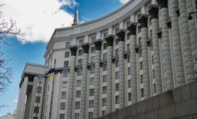 Кабмин объявил незаконными паспорта РФ в «ЛДНР»