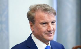 Греф рассказал о «хирургической работе» по отстранению олигархов от власти при Путине