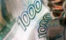 До 94 рублей за доллар: эксперты предсказали ослабление российской валюты