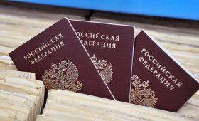 Тестируют Зеленского. Мир о паспортах для «ЛДНР»