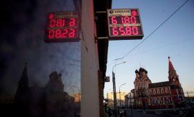 Долларов не надо. Ослабление валютного контроля ударит по рублю