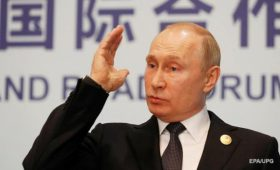 Путин заявил, что Киев вдвое переплачивает за газ