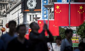 Аналитики предрекли снижение налогов в Китае из-за торговой войны с США